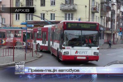 """В """"Електроавтотрансі"""" придбають службовтй автобус (ВІДЕО)"""