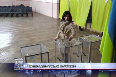 В Івано-Франківську відбувся другий тур президентських виборів (ВІДЕО)
