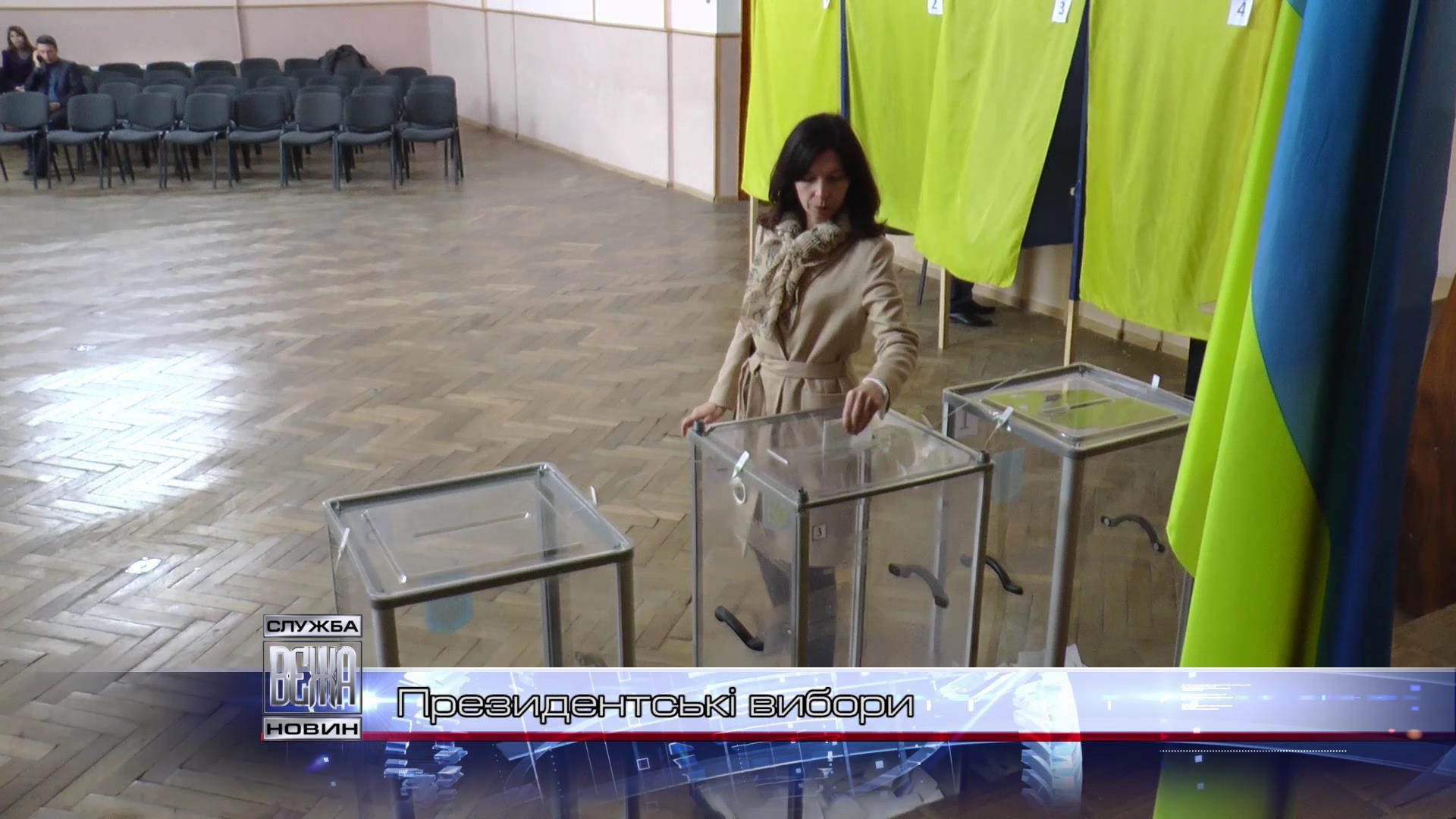 Президентські вибори[17-23-37]