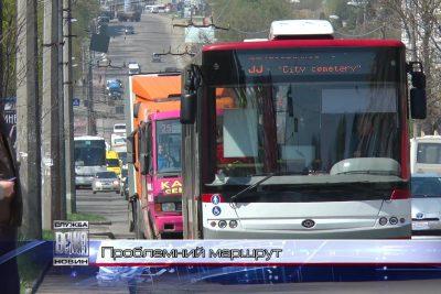 В Івано-Франківську можуть змінити рух комунального маршруту №55 (ВІДЕО)
