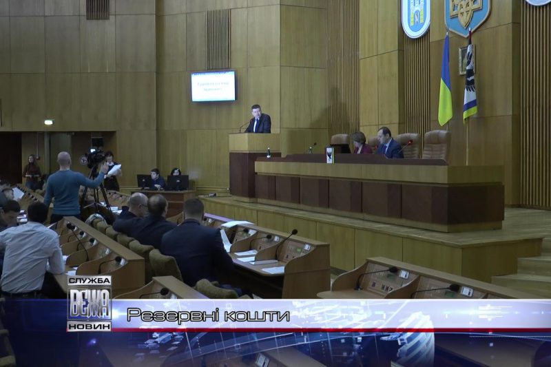 Івано-Франківська міськрада внесла зміни до бюджету на 2019-ий рік (ВІДЕО)