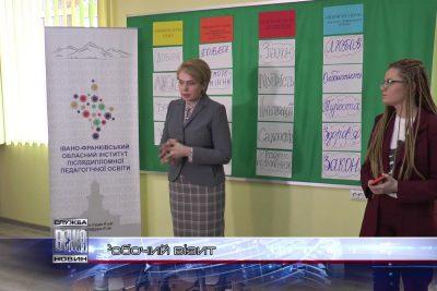До Івано-Франківська завітала Міністр освіти і науки Лілія Гриневич (ВІДЕО)