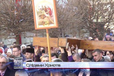 Іванофранківців запрошують на загальноміську Хресну Дорогу (ВІДЕО)