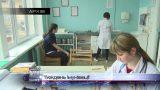 Тиждень імунізації[17-18-19]