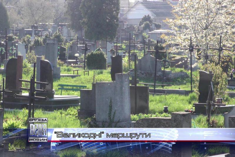 Іванофранківців закликають упорядкувати могили на міському кладовищі (ВІДЕО)