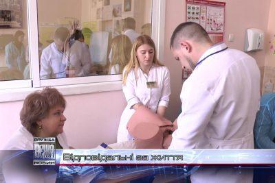 Всеукраїнська олімпіада з акушерства-гінекології відбулася в Івано-Франківську (ВІДЕО)