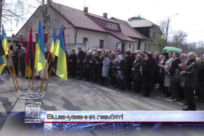 В Івано-Франківську вшанували пам'ять трьох героїв-повстанців (ВІДЕО)