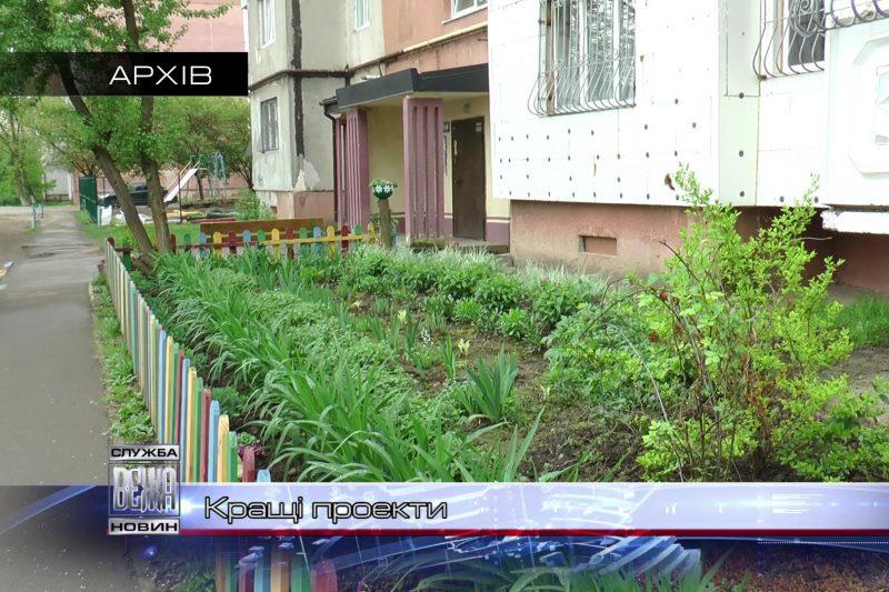 В Івано-Франківську  визначили кращі проекти розвитку місцевого самоврядування (ВІДЕО)