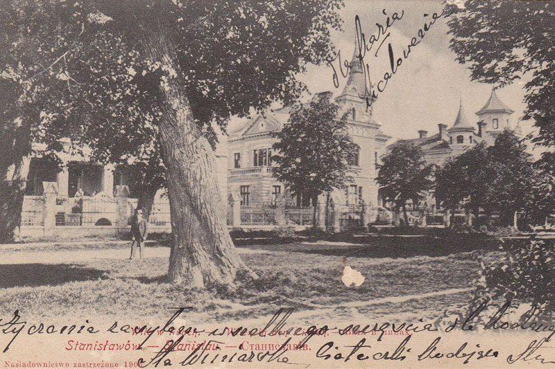 ТАЄМНИЦІ СТАРОГО МІСТА - Парки і сквери Станиславова (ч.1) (ВІДЕО)