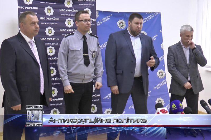 Антикорупційну стратегію в системі МВС обговорюють в Івано-Франківську (ВІДЕО)