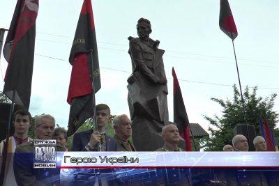 Пам'ятник Роману Шухевичу встановили  в Івано-Франківську (ВІДЕО)