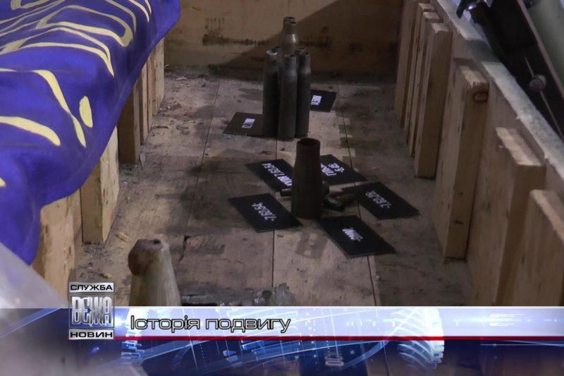У Музеї Небесної Сотні відкрили чергову героїко-патріотичну експозицію (ВІДЕО)