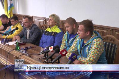 Прикарпатські спортсмени з пауерліфтингу перемогли на  Чемпіонаті Європи (ВІДЕО)