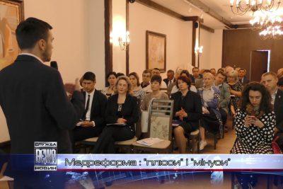 Асоціація міст України переймається реформою охорони здоров'я (ВІДЕО)