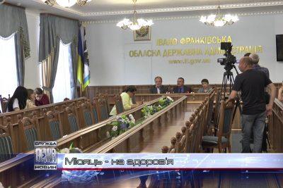 Прикарпаття лідирує в Україні за смертністю від раку щитоподібної залози (ВІДЕО)