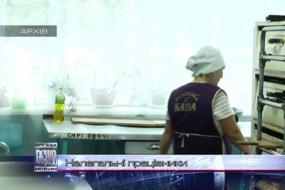 """Майже три десятки """"нелегальних"""" працівників виявили в Івано-Франківську (ВІДЕО)"""