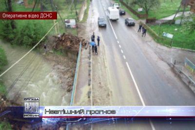 На Прикарпатті випала півторамісячна норма дощів (ВІДЕО)