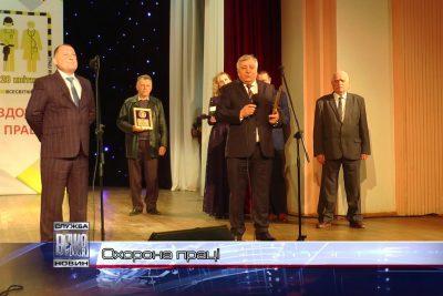 В Івано-Франківську нагородили кращі підприємства з охорони праці (ВІДЕО)