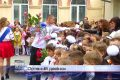 В івано-франківських школах пролунав останній дзвінок (ВІДЕО)