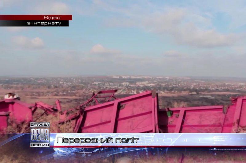 Роковини трагедії над горою Карачун відзначили в Івано-Франківськ (ВІДЕО)