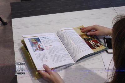 Книжку про почесних громадян міста презентували в Івано-Франківську (ВІДЕО)