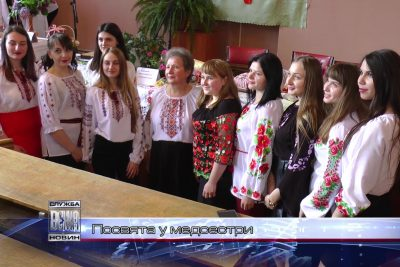 11 молодих працівниць 1-ї міської лікарні урочисто посвятили у медсестри (ВІДЕО)