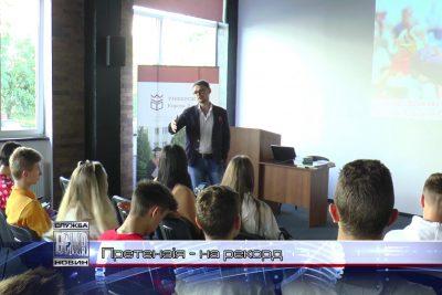 В Івано-Франківську встанвлюють національний рекорд з найдовшої лекції (ВІДЕО)