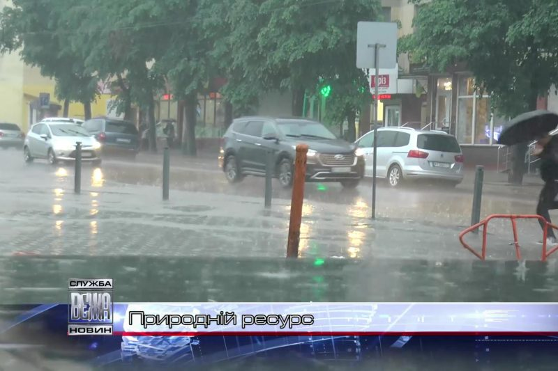 В Івано-Франківську комунальники вигідно використовують дощову воду (ВІДЕО)