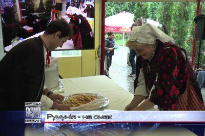 Кулінари з Румунії пригощали іванофранківців національними стравами (ВІДЕО)