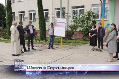 В Опришівцях розпочали  будівництво другого шкільного корпусу (ВІДЕО)