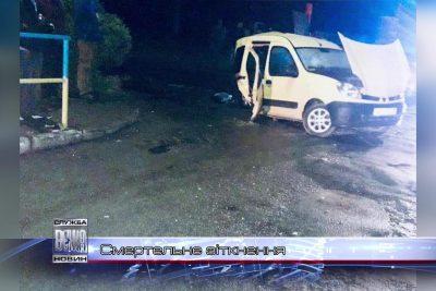 Троє людей постраждали в ДТП на Прикарпатті (ВІДЕО)