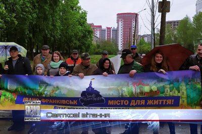 Мешканці 7-х мікрорайонів міста привітали Івано-Франківськ з Днем народження (ВІДЕО)