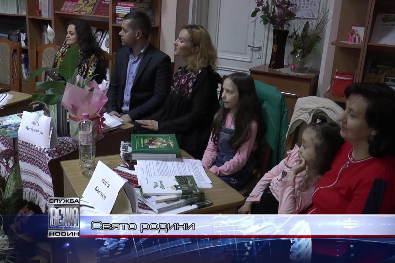 """У Міжнародний день сім'ї в Івано-Франківську  поділилися """"секретами щастя"""" (ВІДЕО)"""
