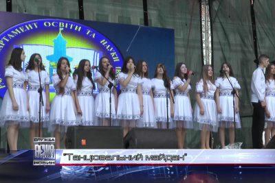 Івано-франківські школярі підготували музичний сюрприз (ВІДЕО)