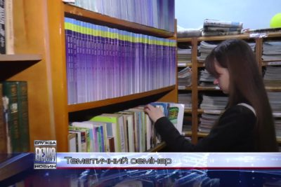 В Івано-Франківську відбувся обласний семінар для бібліотек (ВІДЕО)