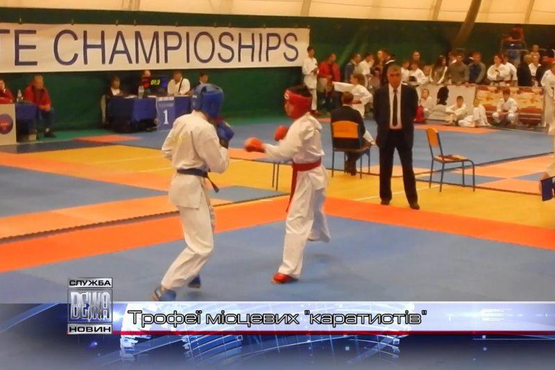 Іванофранківські спортсмени стали призерами Чемпіонату світу з карате годзю-рю (ВІДЕО)