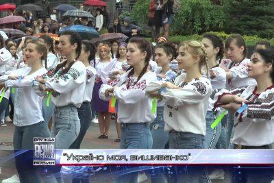 Івано-франківські студенти організували флешмоб до Всесвітнього дня вишиванки (ВІДЕО)