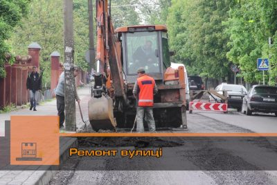 Комунальники ремонтують вулицю Мазепи (ВІДЕО)