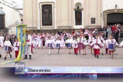 """В Івано-Франківську відсвяткували """"Великодні гаївки"""" (ВІДЕО)"""