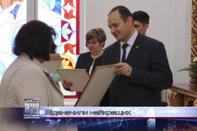 В Івано-Франківську відзначили міжнародний День медсестри (ВІДЕО)