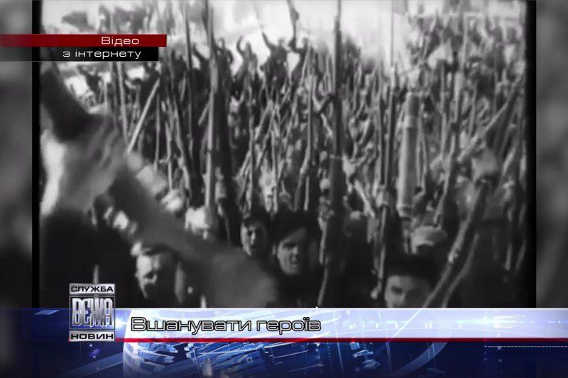 У Івано-Франківську відтворять бій УПА з окупантами (ВІДЕО)