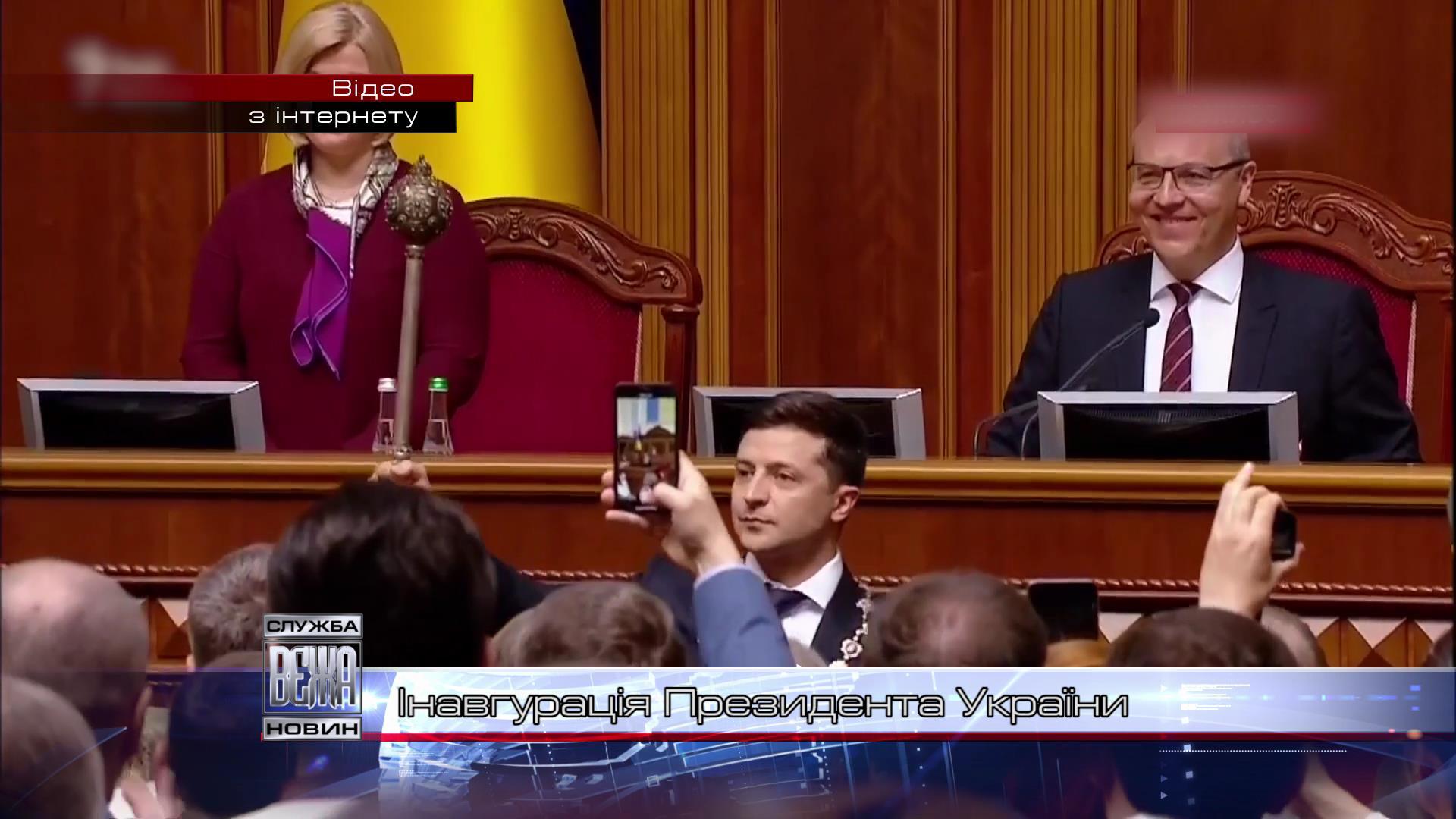 ЗЕ_Президент[18-15-56]