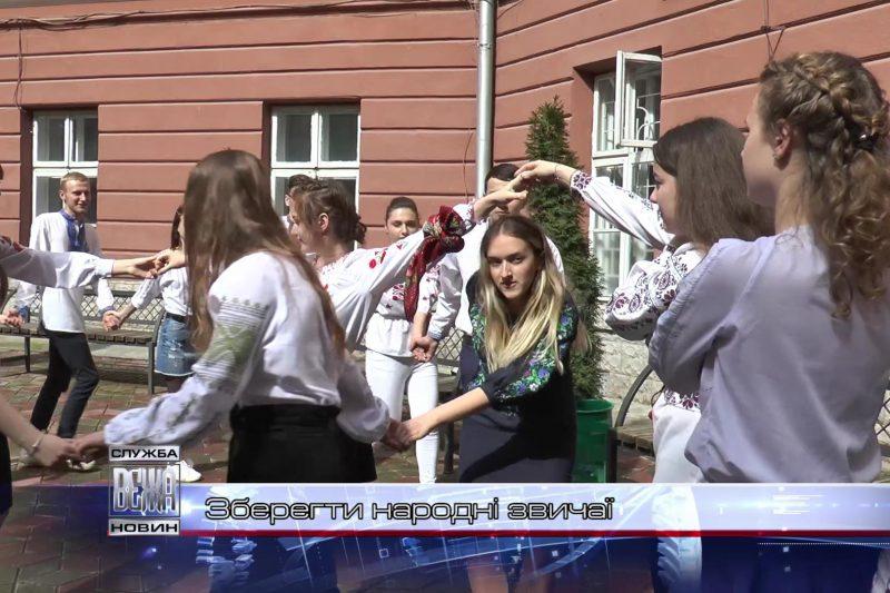 В Медуніверситеті  вперше провели Весняні гаївки (ВІДЕО)