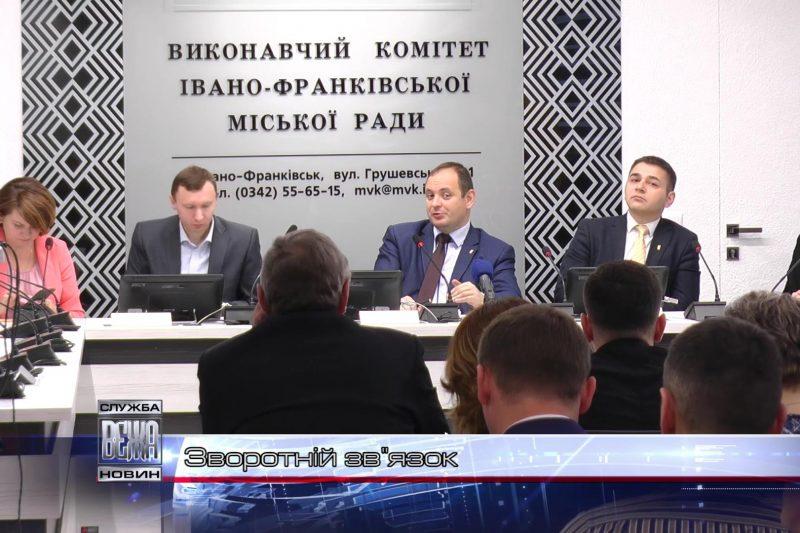 Івано-франківських комунальників зобов'язали бути активнішими в соціальних мережах (ВІДЕО)