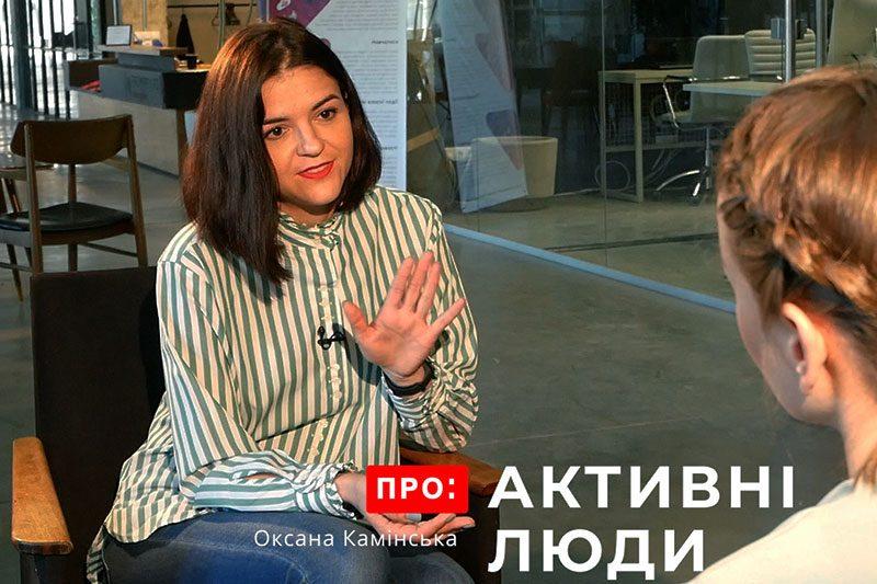 Оксана Камінська , рестораторка, операційний директор компанії «23.ресторани» (ВІДЕО)