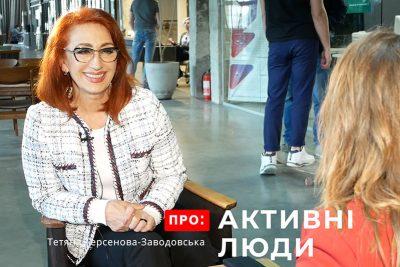 Тетяна Терсенова-Заводовська, співорганізатор фестивалю етномоди «Край.КА» (ВІДЕО)