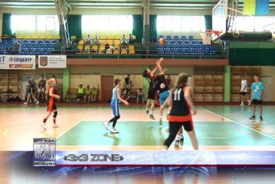 В Івано-Франківську відбувся турнір зі стрітболу «3x3 ZONE» (ВІДЕО)