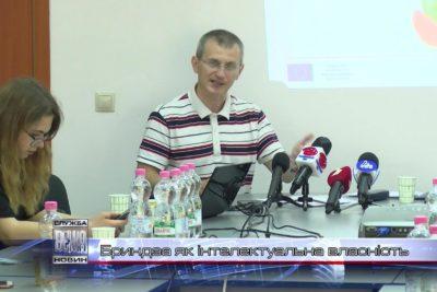 Експерти розповіли про розробку української системи географічних зазначень (ВІДЕО)
