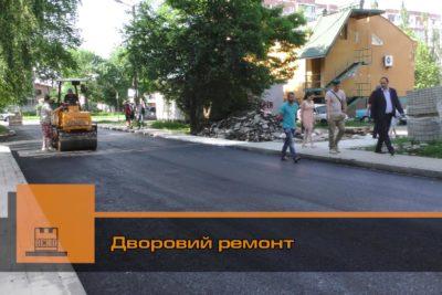 Комунальники облаштовують житлові квартали (ВІДЕО)
