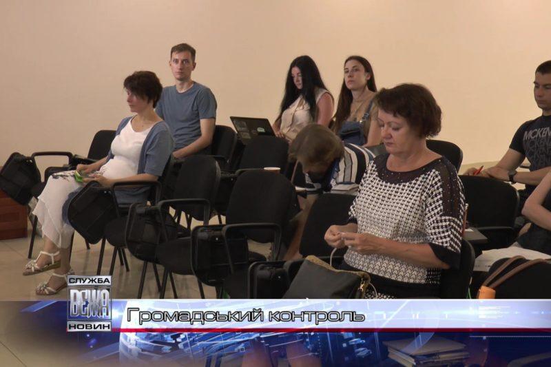 Як контролювати чиновників на місцевому рівні - розповіли громадські активісти (ВІДЕО)